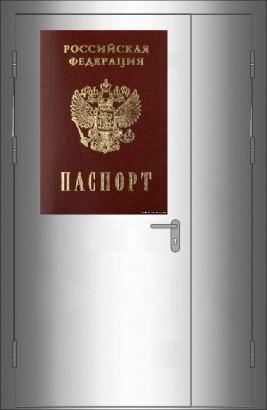 паспорт на противопожарную дверь