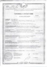 Сертификат на противопожарное стекло