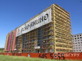 ЖК Ясно Янино в СПб
